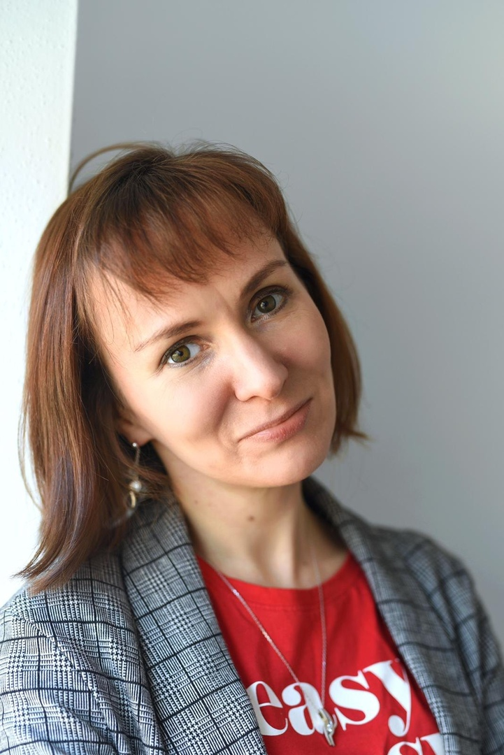 Анастасия Цингль